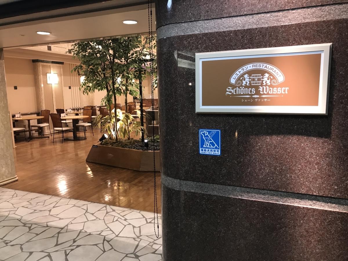 f:id:Nagoya1976:20200822144530j:plain