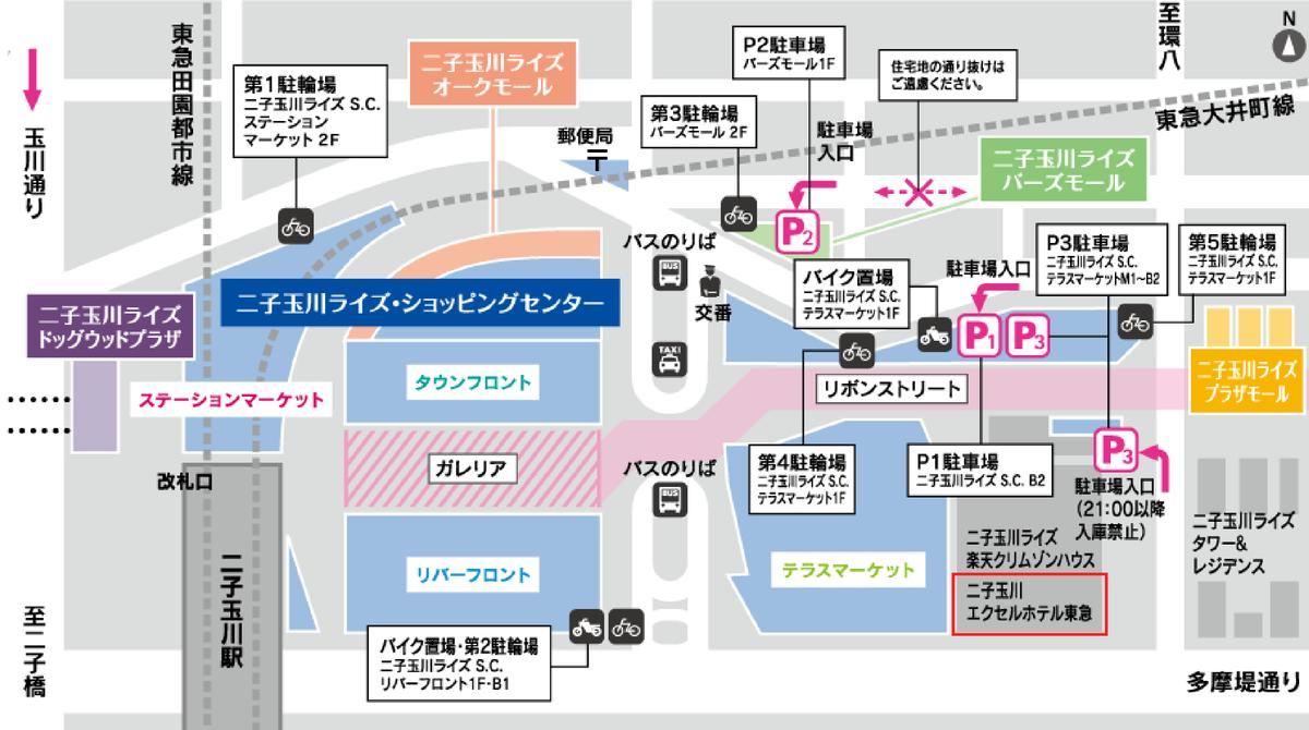 f:id:Nagoya1976:20200824164745p:plain