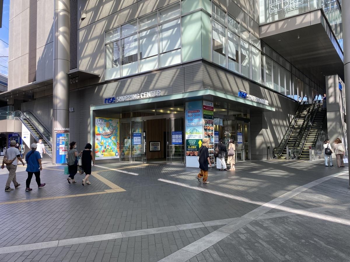 f:id:Nagoya1976:20200825072529j:plain