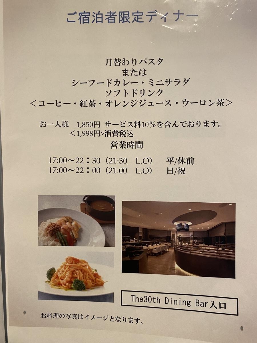 f:id:Nagoya1976:20200825073613j:plain