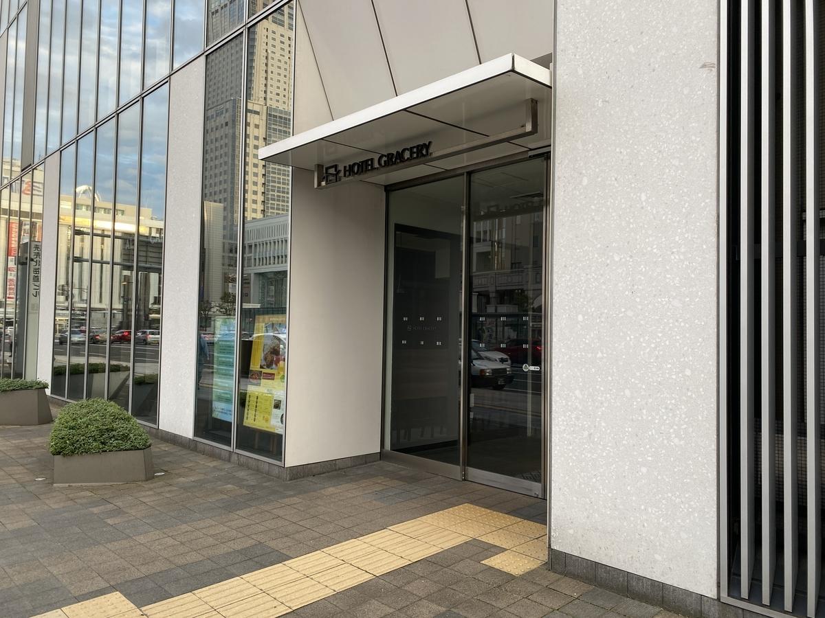 f:id:Nagoya1976:20200825200340j:plain