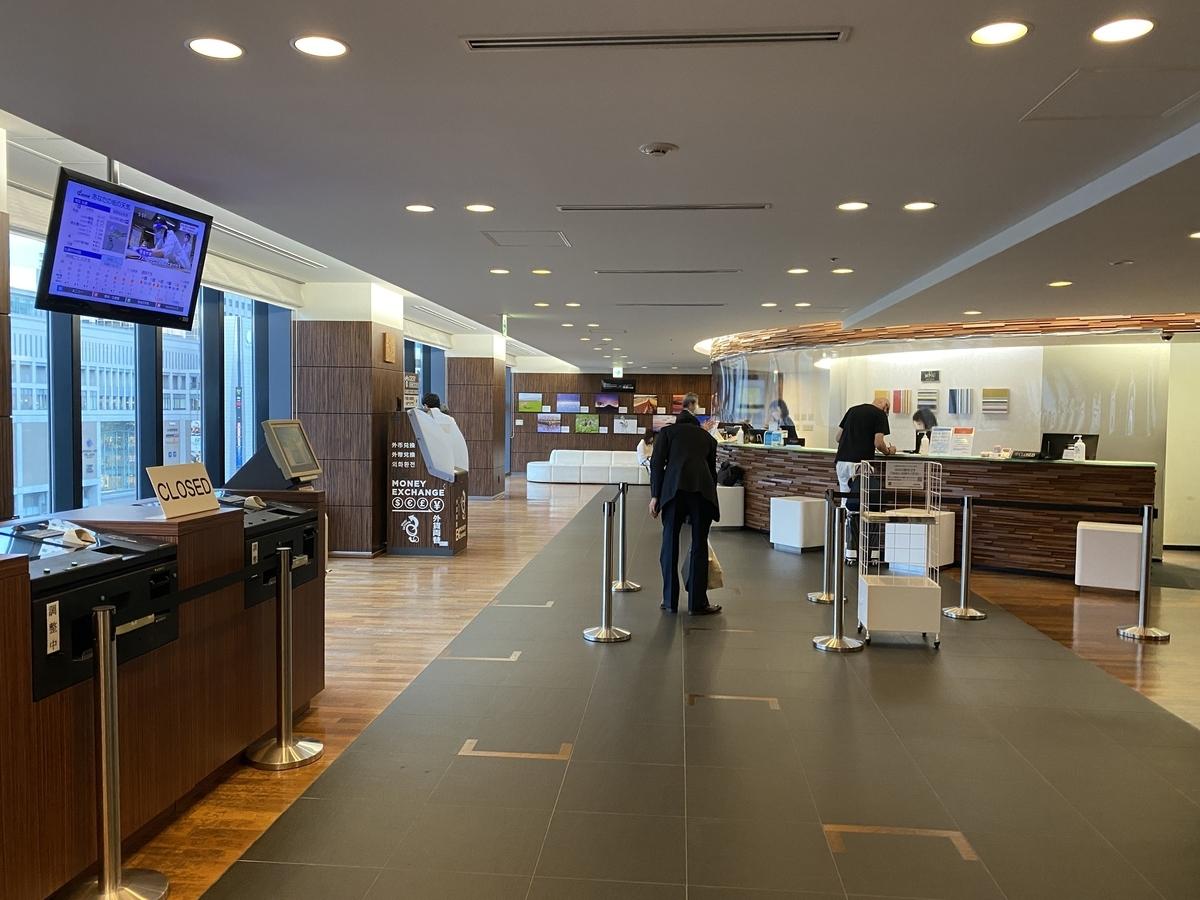f:id:Nagoya1976:20200825232204j:plain