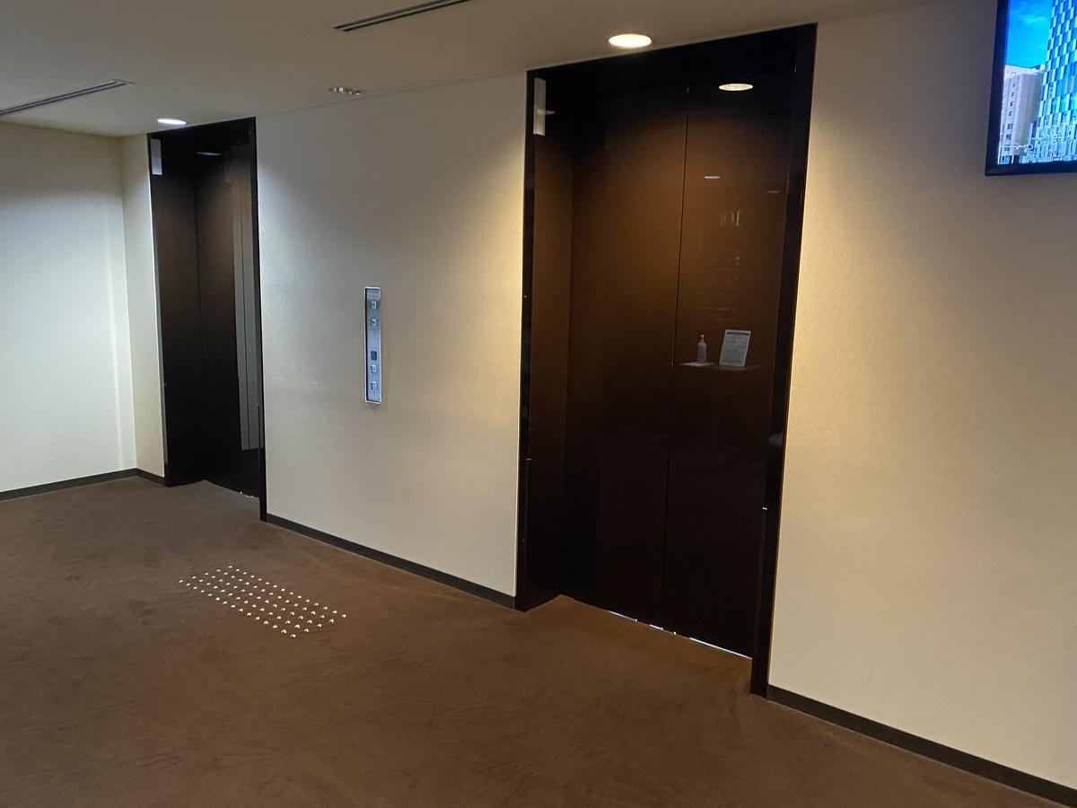 f:id:Nagoya1976:20200825234129j:plain