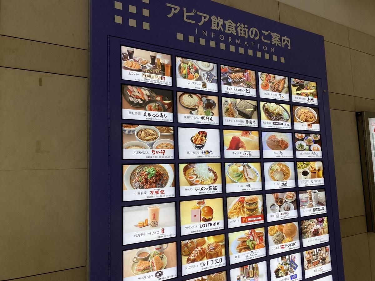 f:id:Nagoya1976:20200826091052j:plain