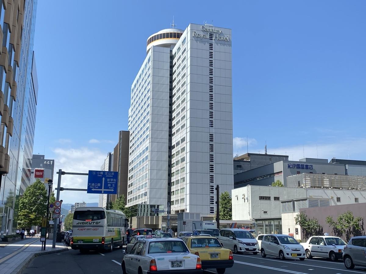 f:id:Nagoya1976:20200826154611j:plain