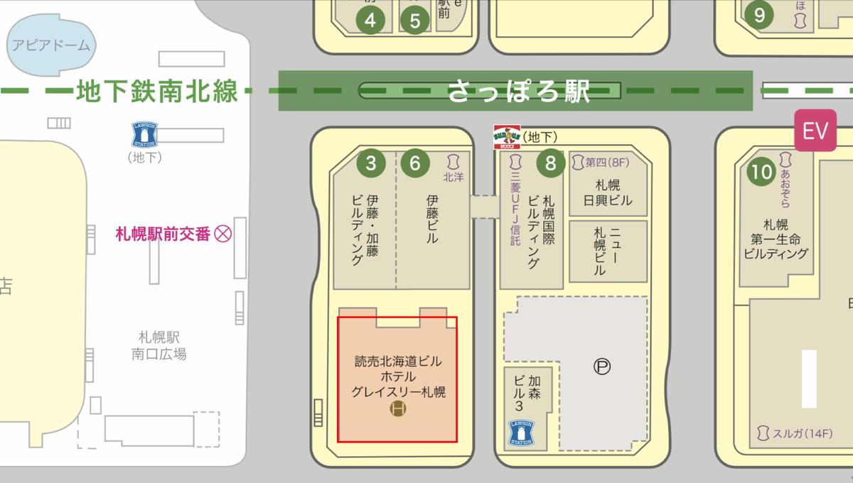 f:id:Nagoya1976:20200826160934p:plain