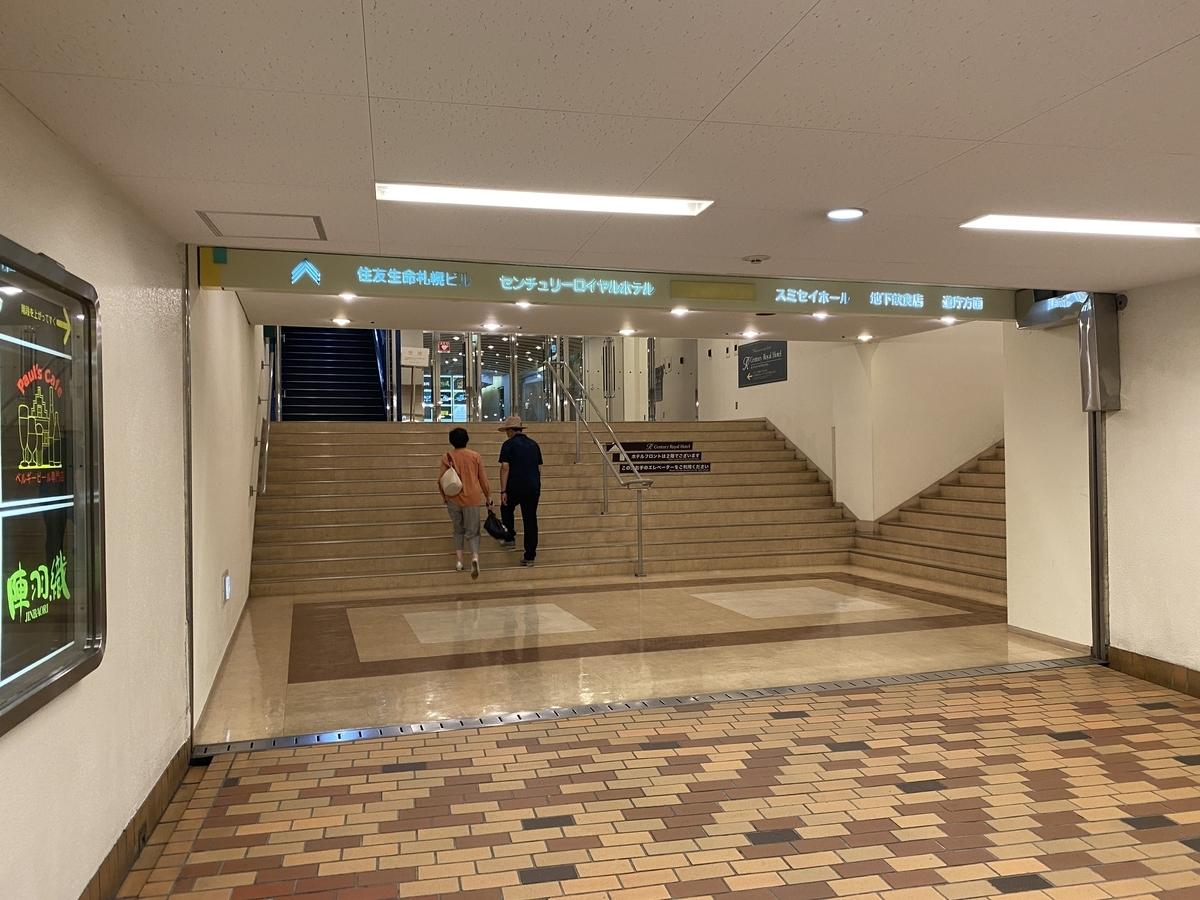 f:id:Nagoya1976:20200826191647j:plain