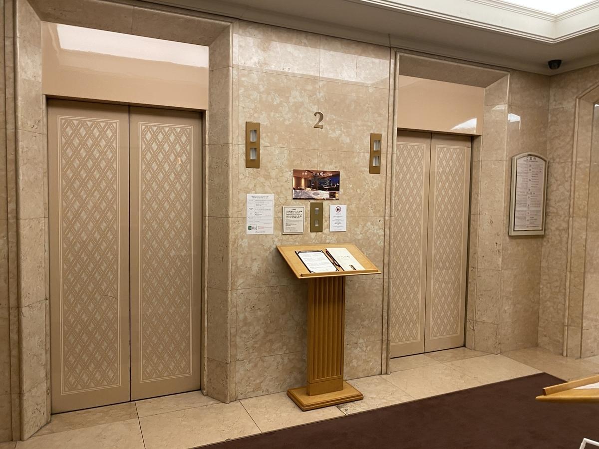 f:id:Nagoya1976:20200826193144j:plain