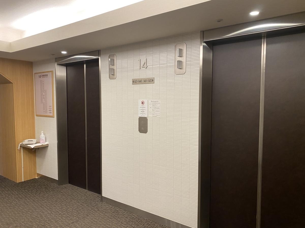f:id:Nagoya1976:20200826193253j:plain