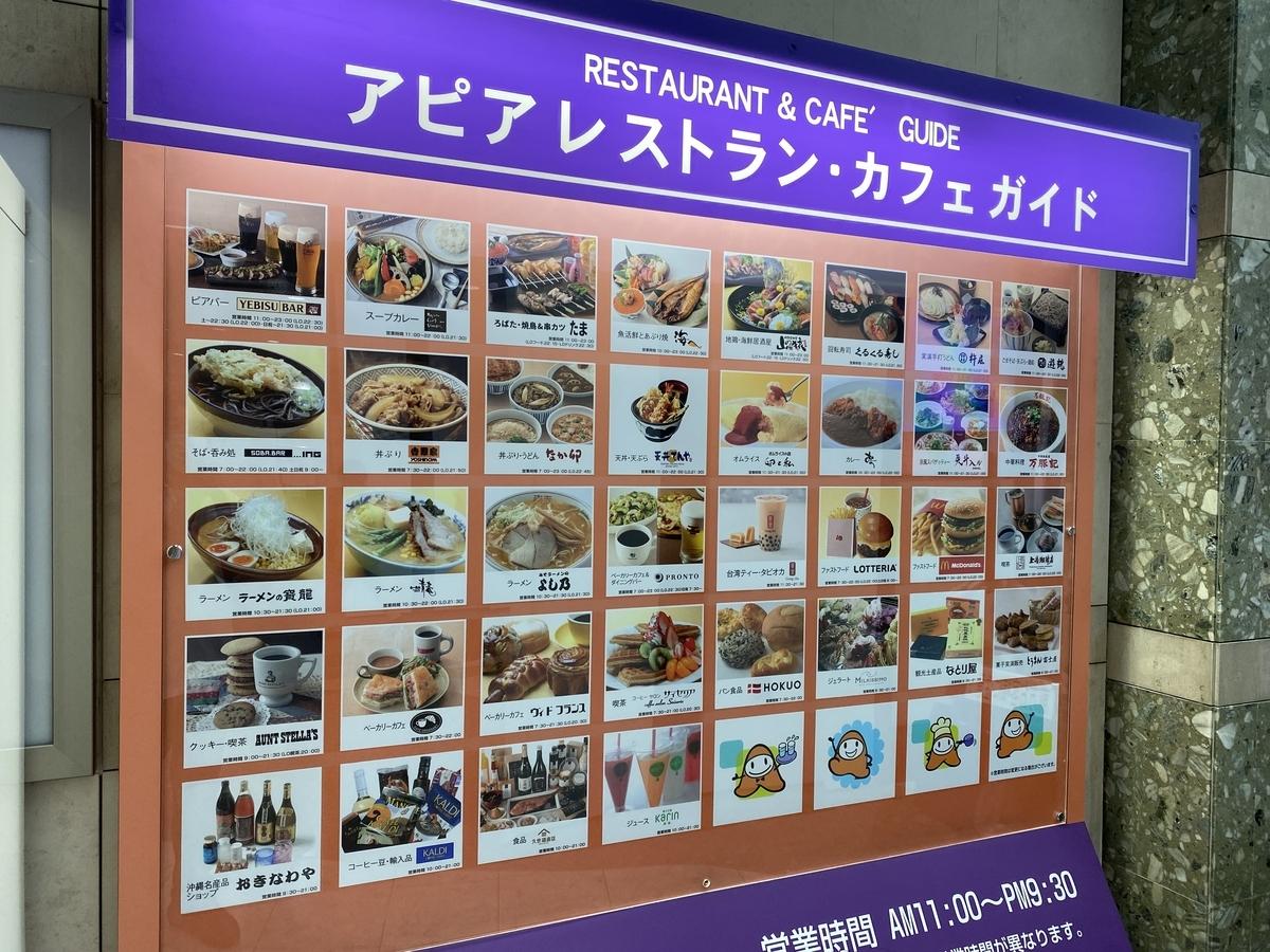 f:id:Nagoya1976:20200827073424j:plain