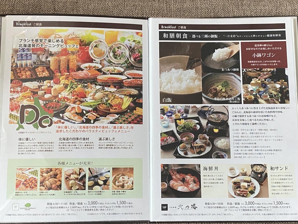 f:id:Nagoya1976:20200827095747j:plain