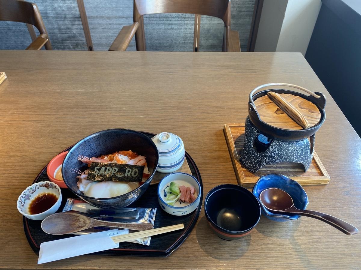 f:id:Nagoya1976:20200827101044j:plain