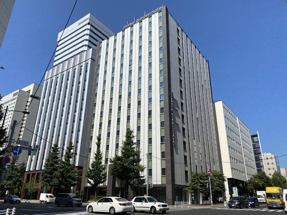 f:id:Nagoya1976:20200827175125j:plain