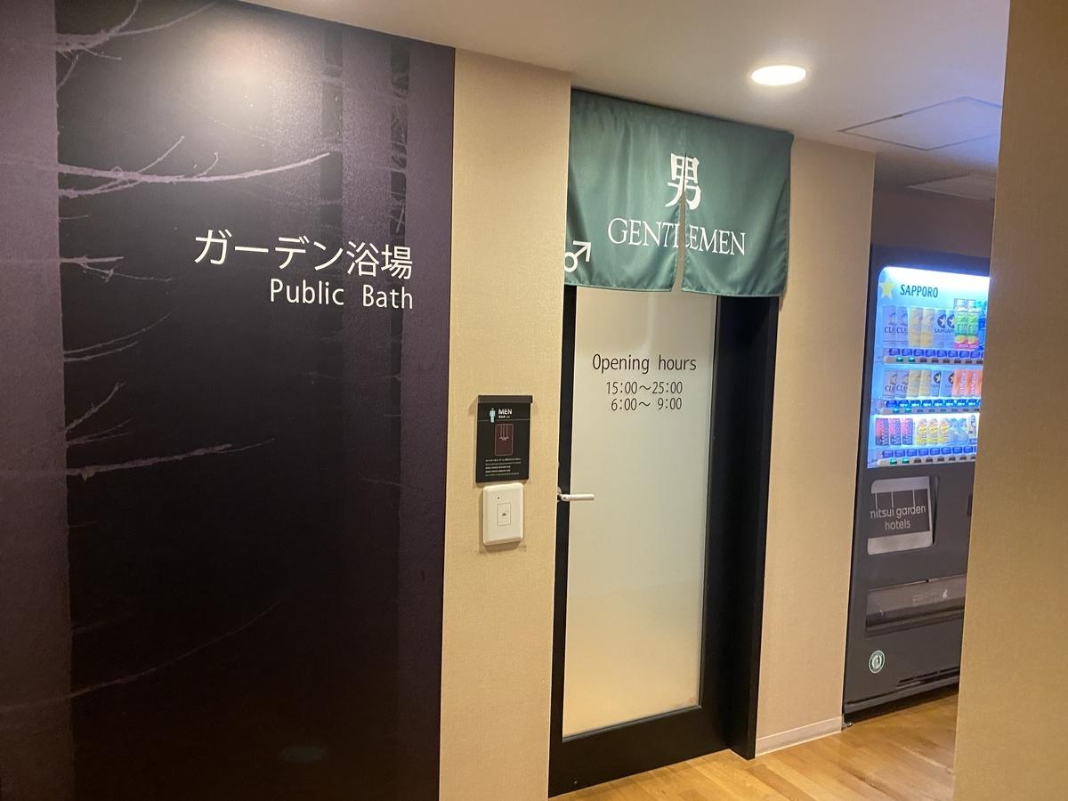 f:id:Nagoya1976:20200828074738j:plain