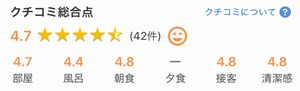 f:id:Nagoya1976:20200828095039j:plain