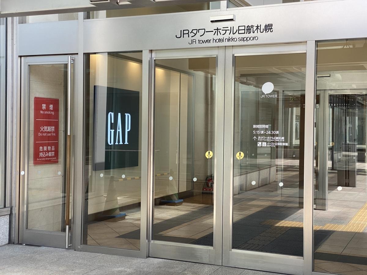 f:id:Nagoya1976:20200828172727j:plain