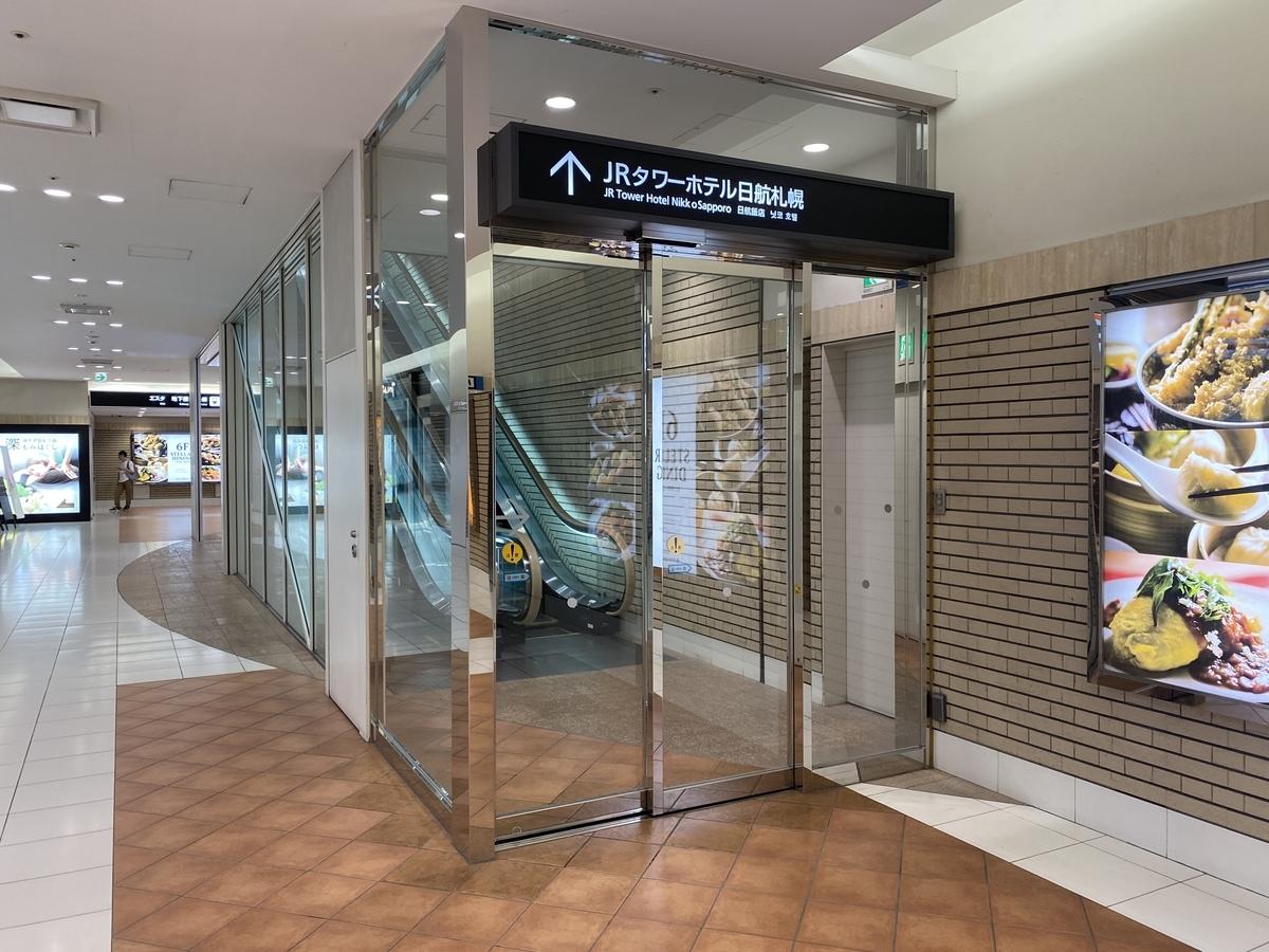 f:id:Nagoya1976:20200828173153j:plain