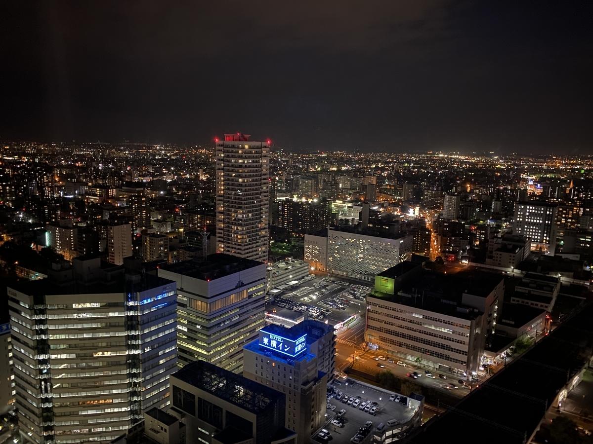 f:id:Nagoya1976:20200828210125j:plain