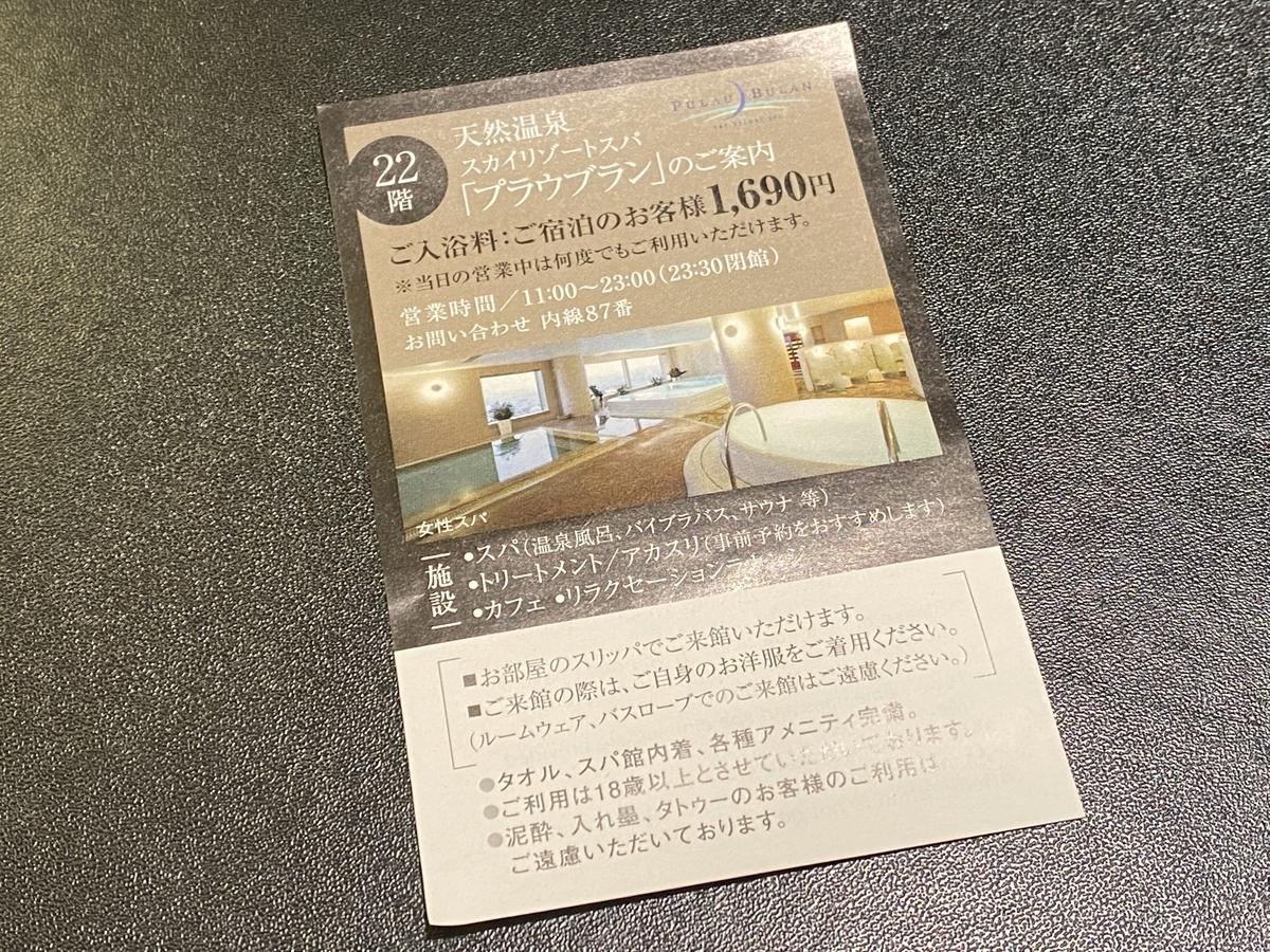 f:id:Nagoya1976:20200828230840j:plain