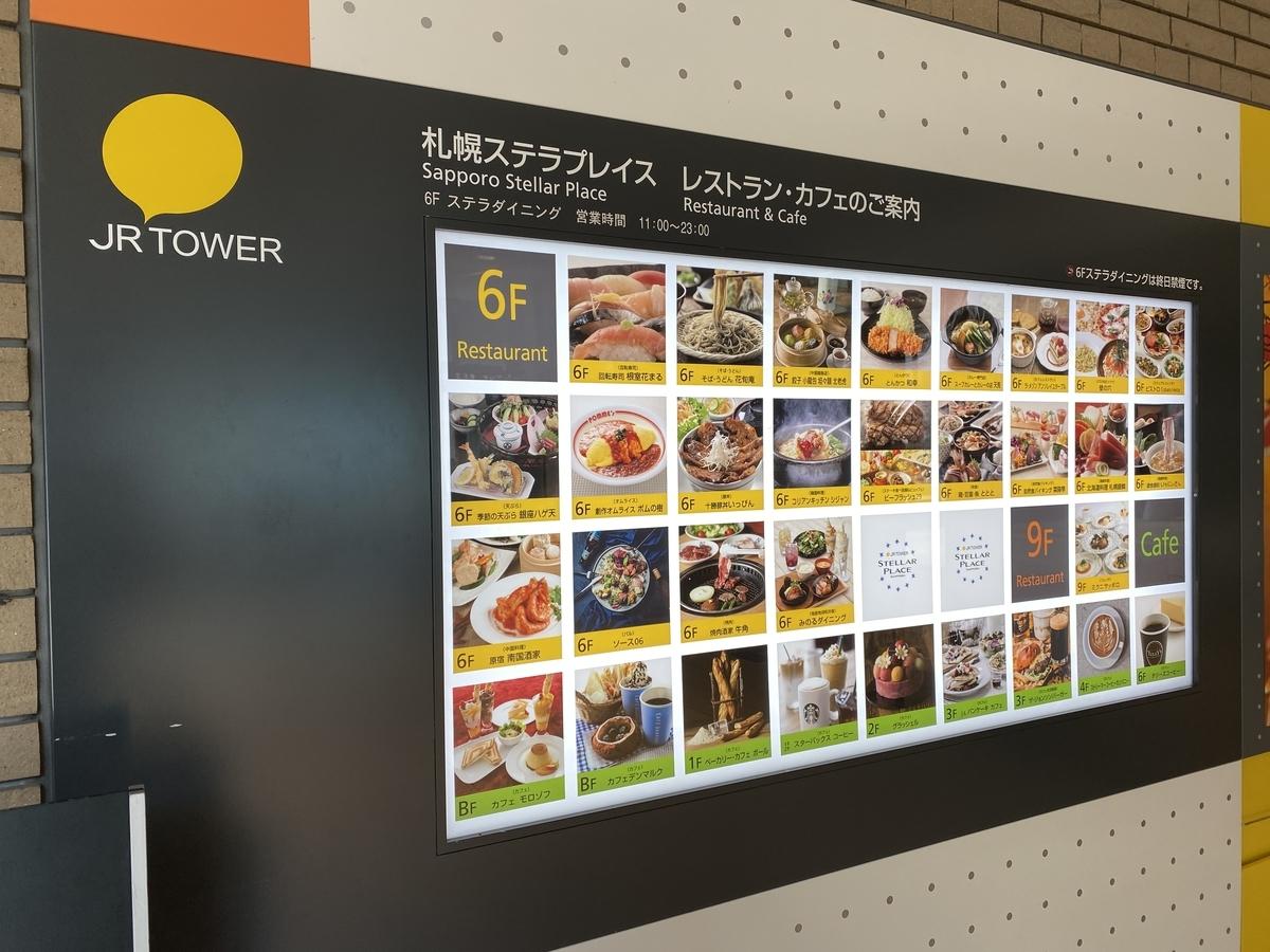 f:id:Nagoya1976:20200829001439j:plain