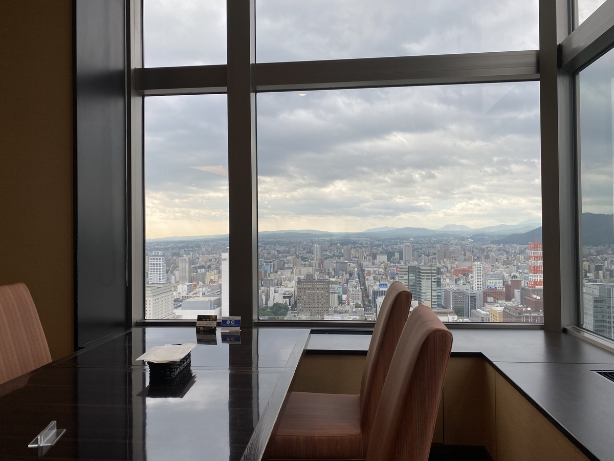 f:id:Nagoya1976:20200829094417j:plain