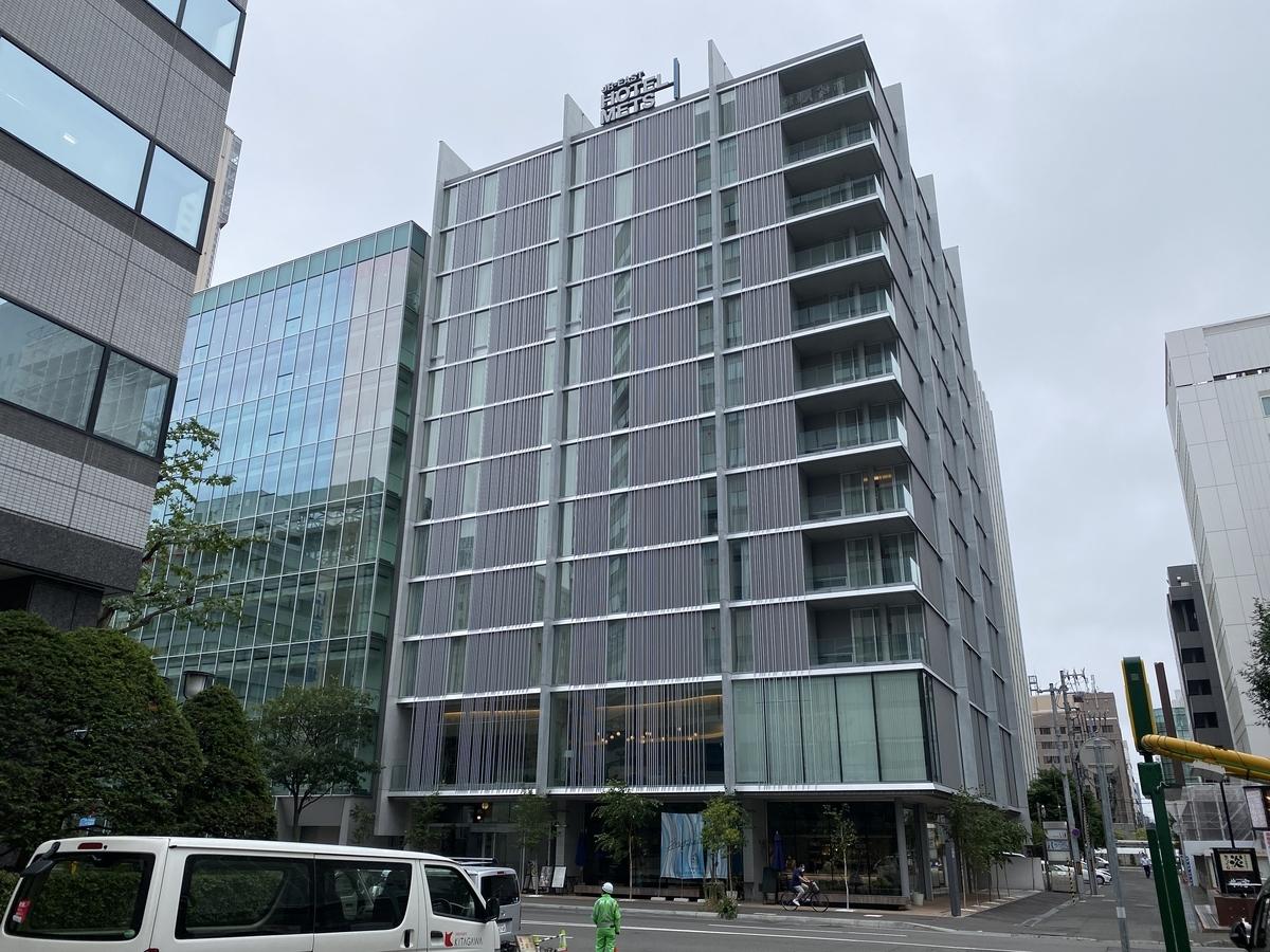f:id:Nagoya1976:20200829144054j:plain