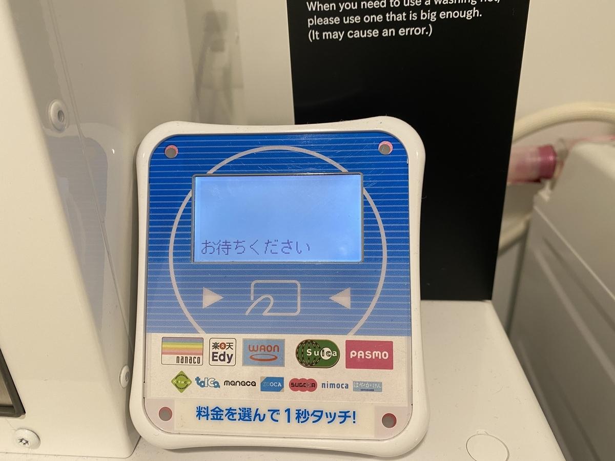 f:id:Nagoya1976:20200829155706j:plain