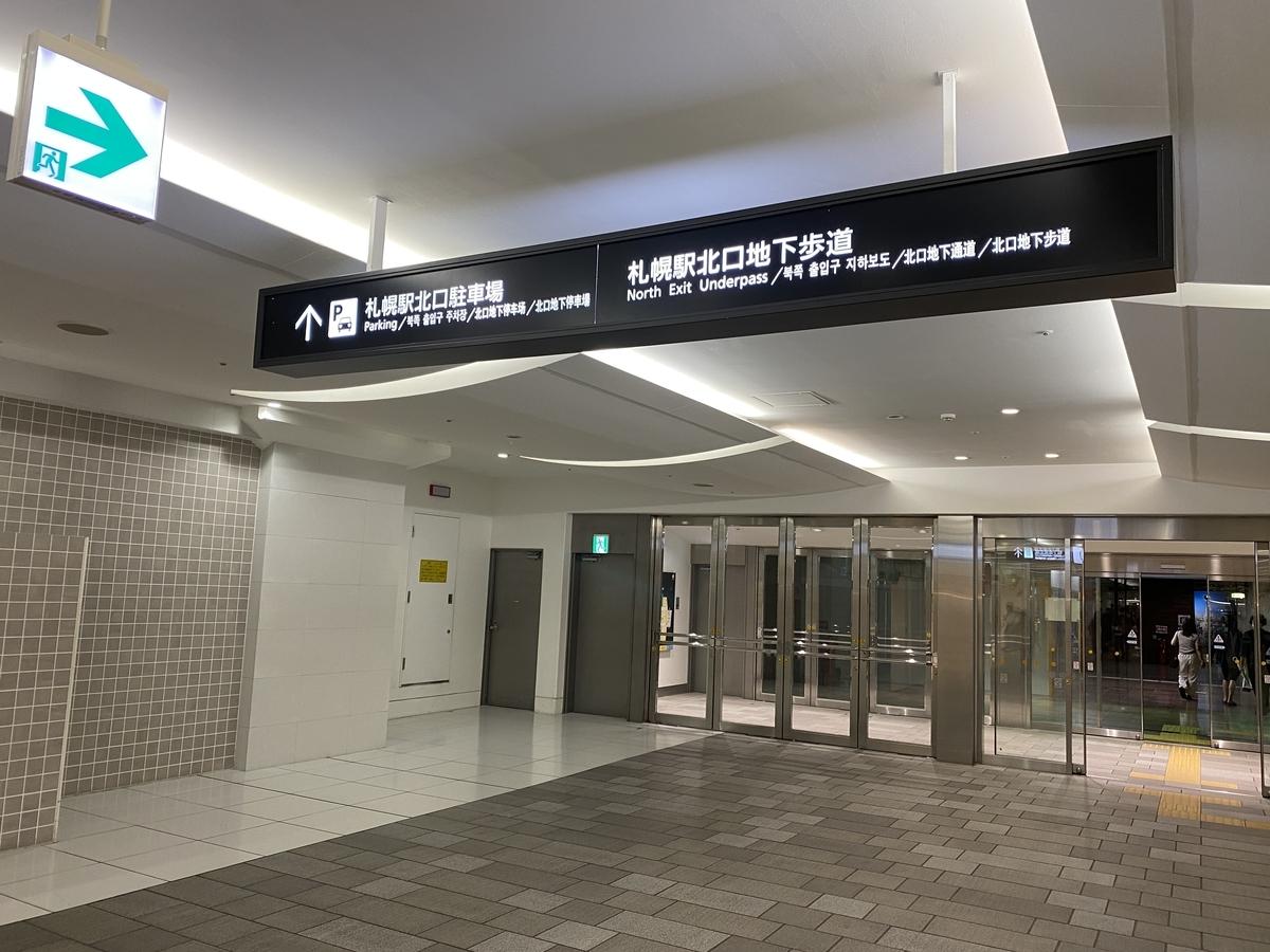f:id:Nagoya1976:20200829200649j:plain