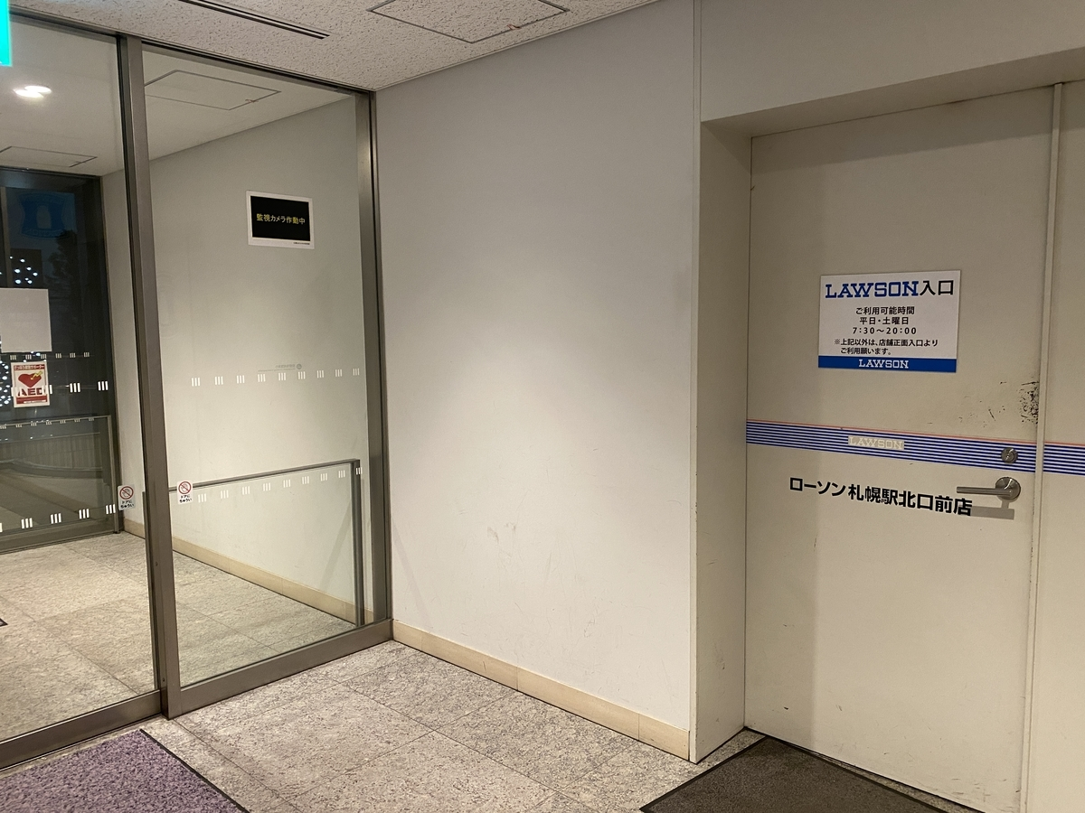 f:id:Nagoya1976:20200829205655j:plain