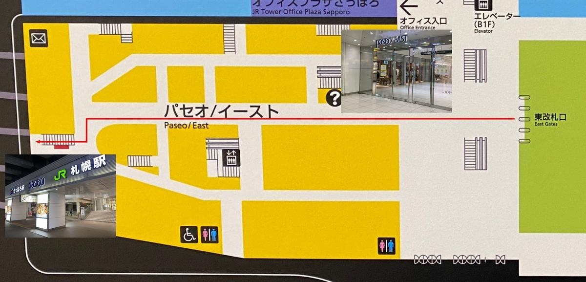 f:id:Nagoya1976:20200830165521j:plain