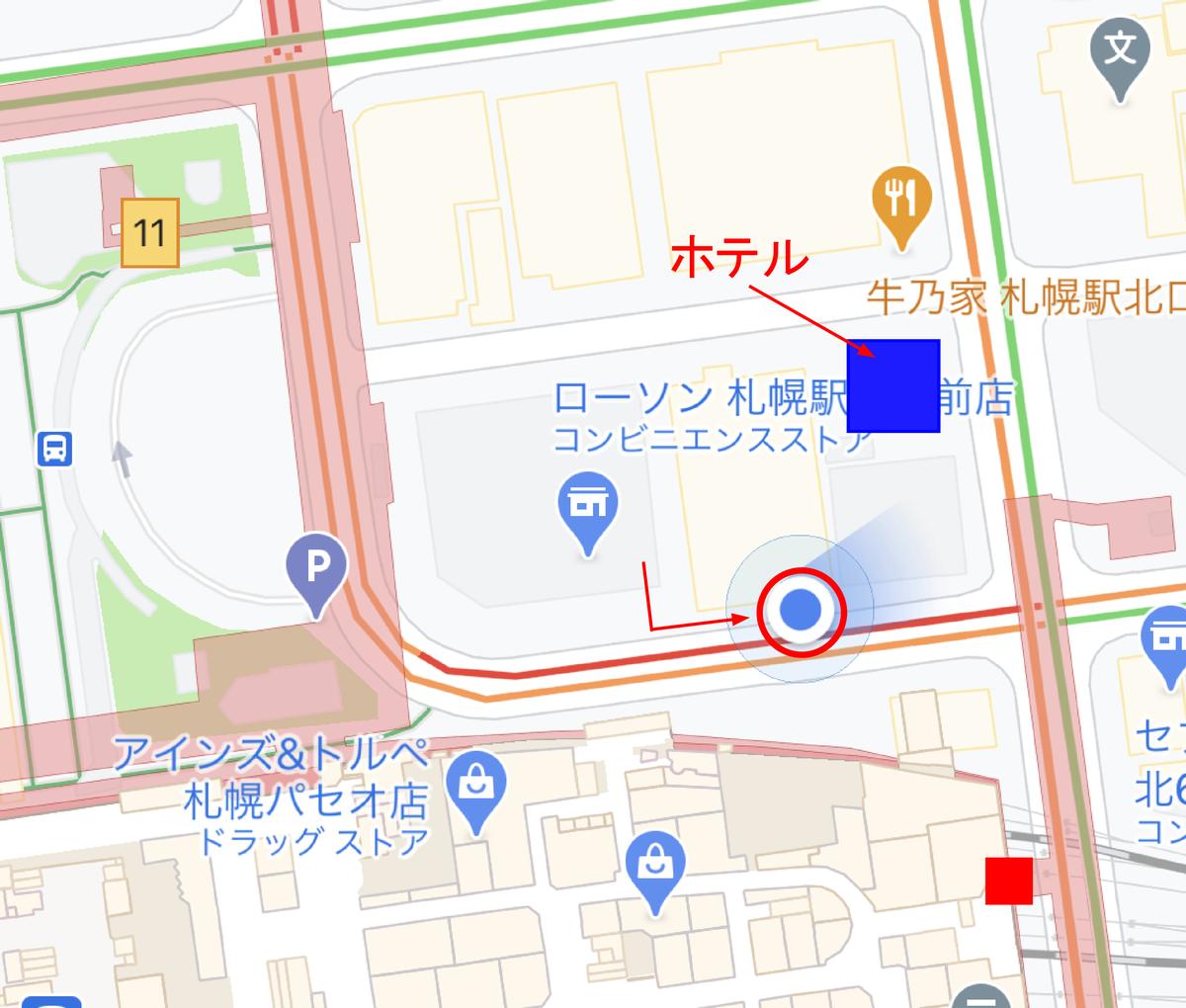 f:id:Nagoya1976:20200830170439p:plain