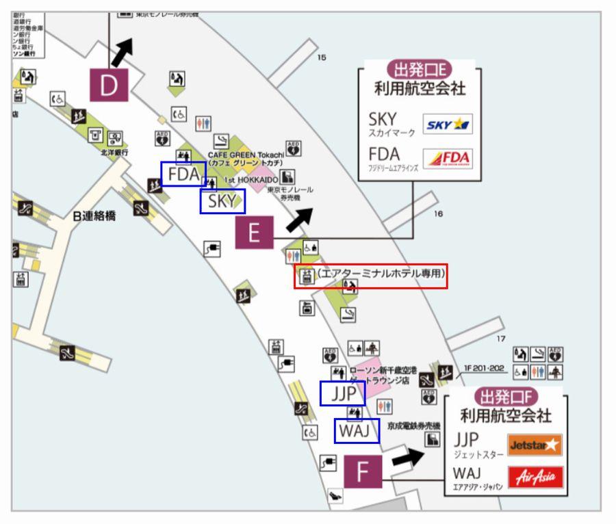 f:id:Nagoya1976:20200830195553j:plain