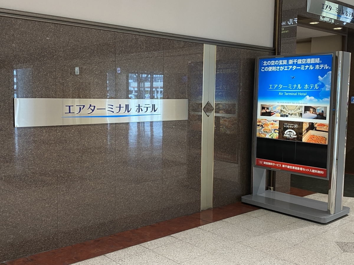 f:id:Nagoya1976:20200830201152j:plain
