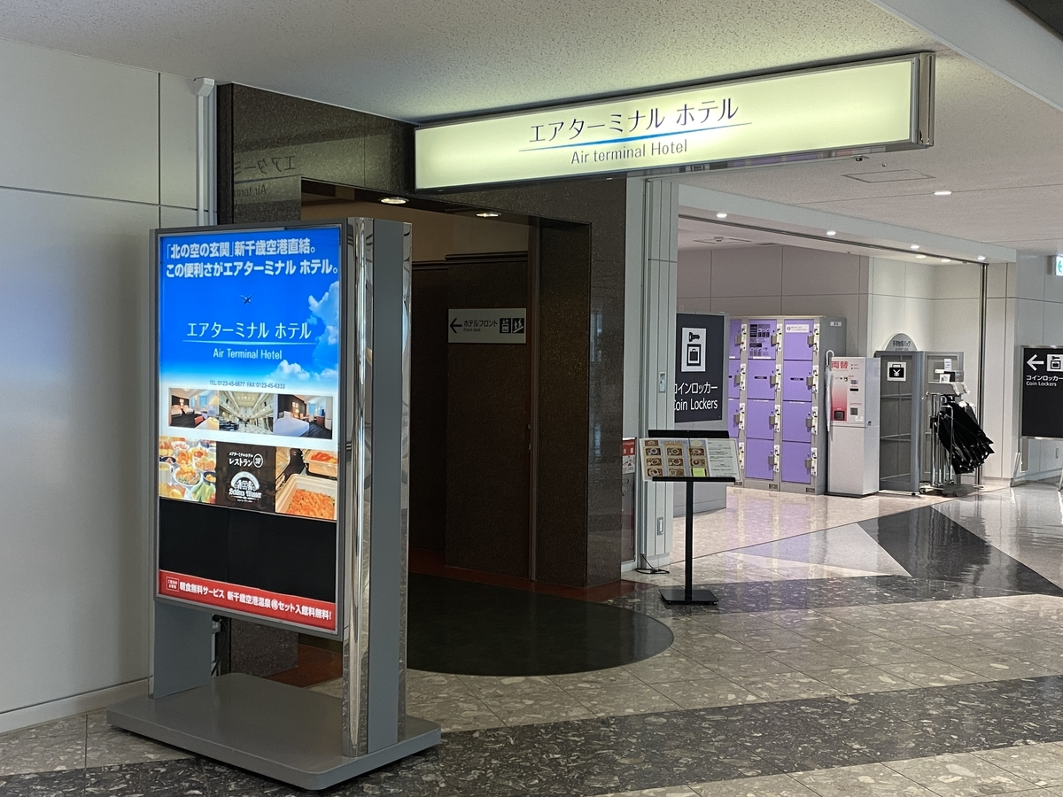 f:id:Nagoya1976:20200830204250j:plain