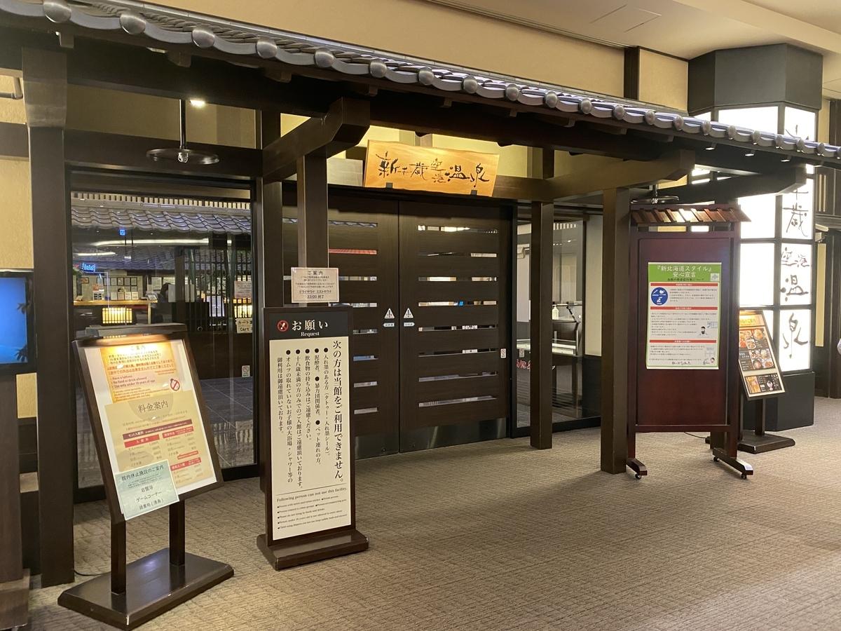 f:id:Nagoya1976:20200830210039j:plain