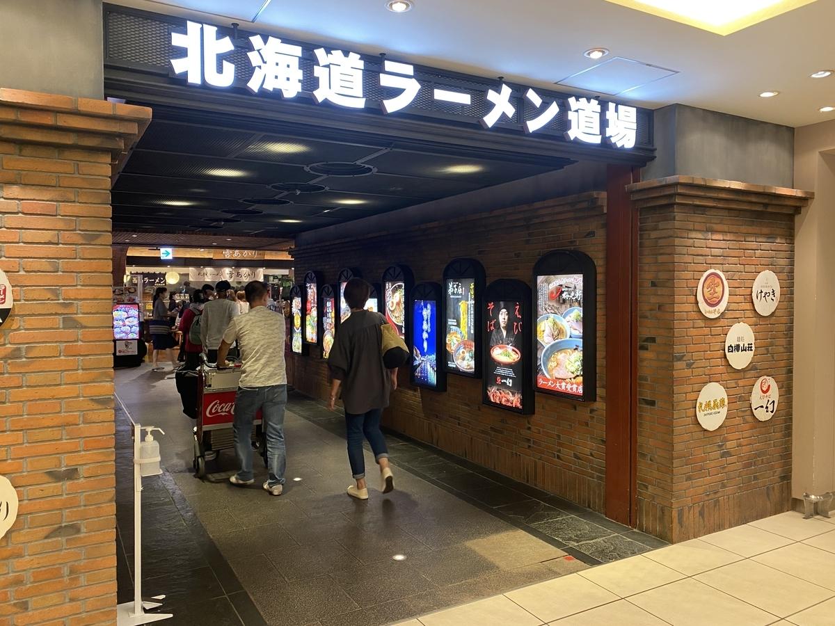 f:id:Nagoya1976:20200830220931j:plain