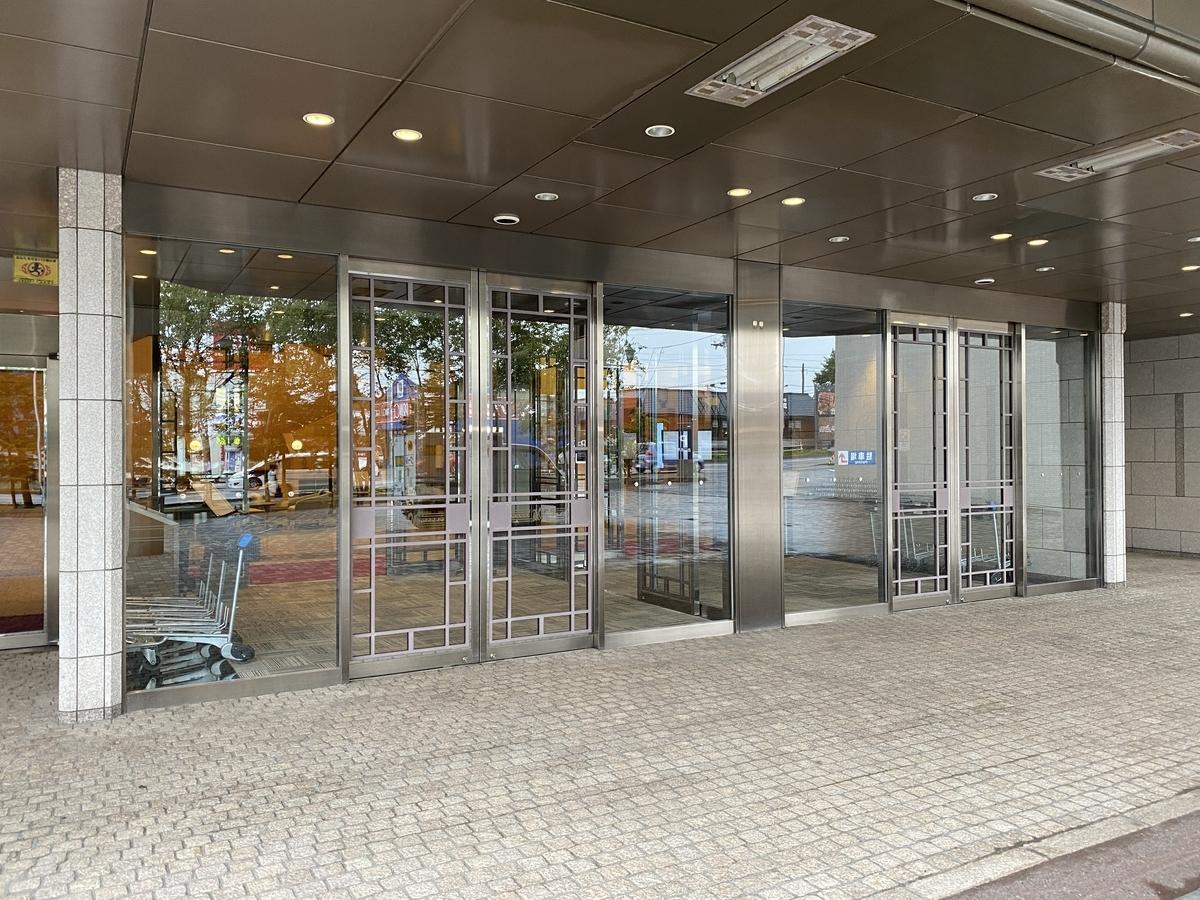 f:id:Nagoya1976:20200830233310j:plain