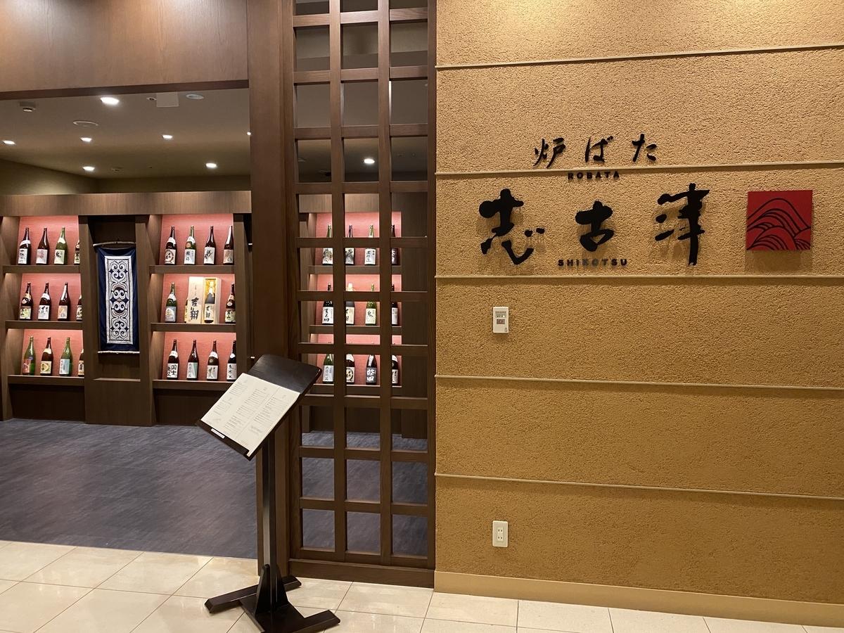 f:id:Nagoya1976:20200831152202j:plain