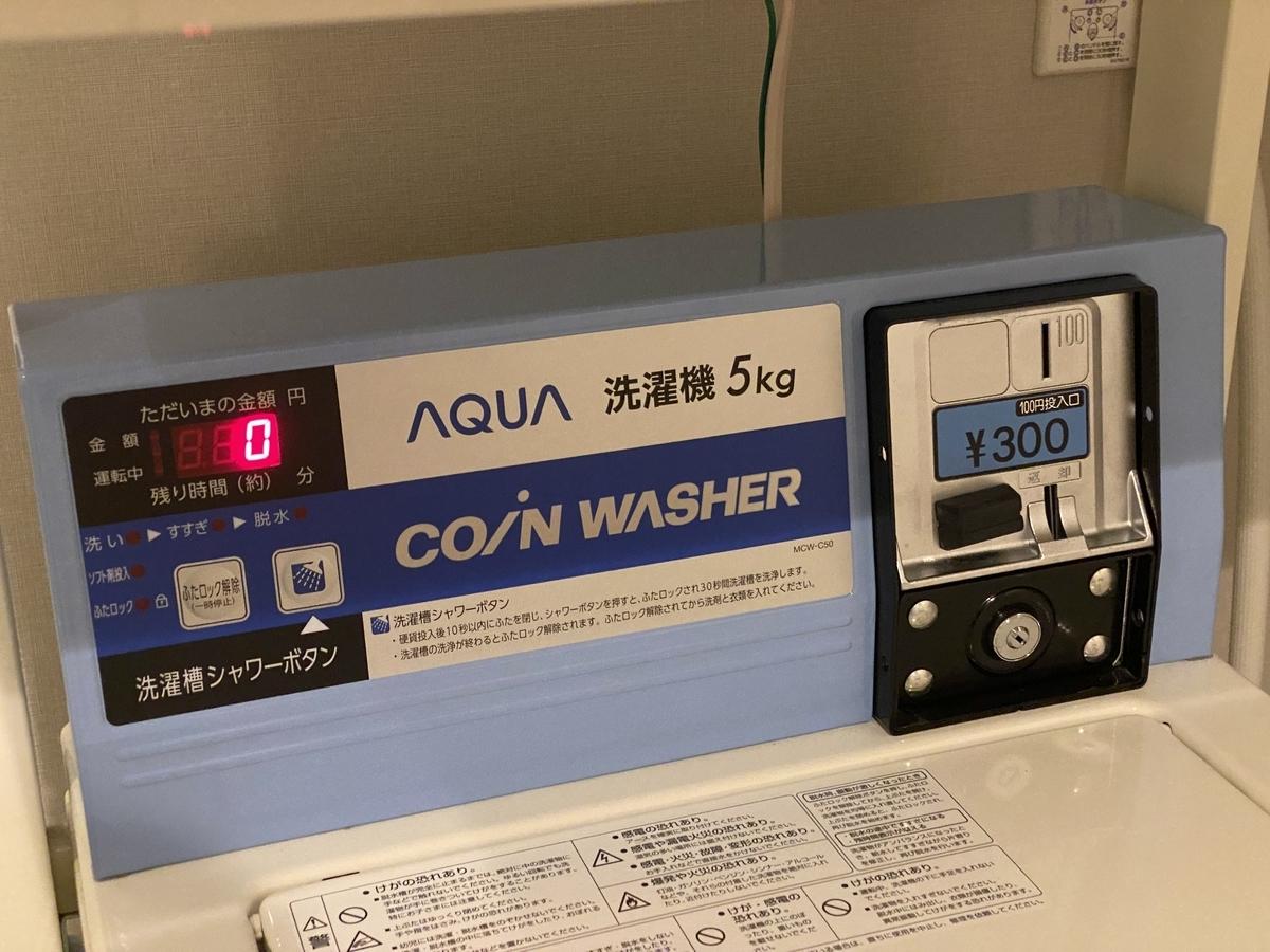 f:id:Nagoya1976:20200901201435j:plain