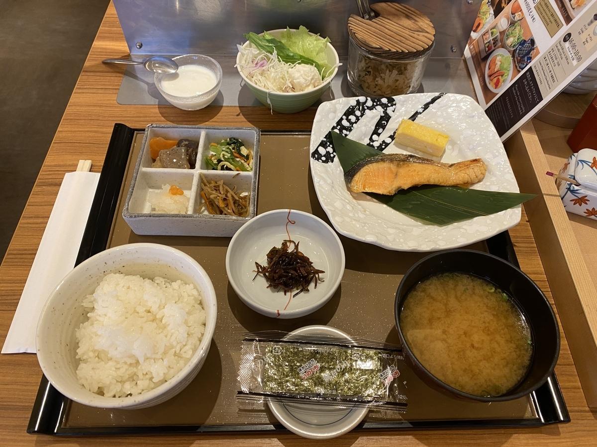 f:id:Nagoya1976:20200902001702j:plain