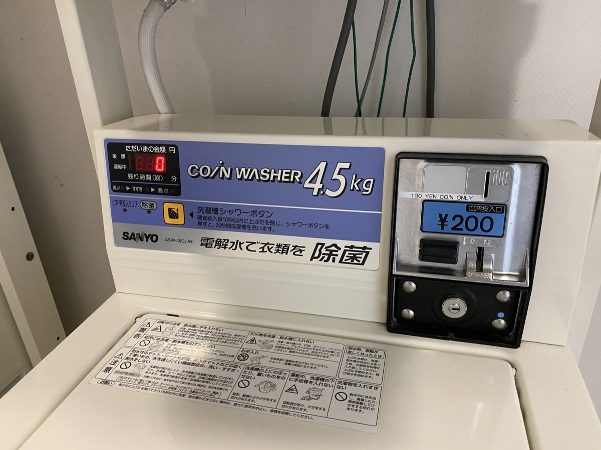 f:id:Nagoya1976:20200902202125j:plain