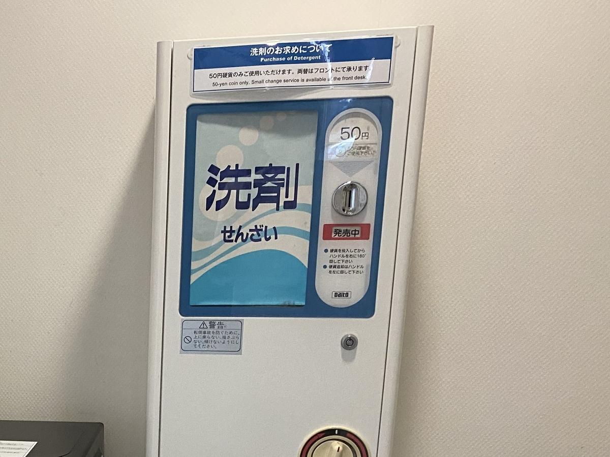 f:id:Nagoya1976:20200902202951j:plain