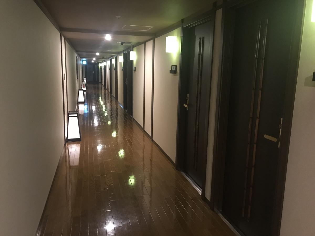 f:id:Nagoya1976:20200904093231j:plain