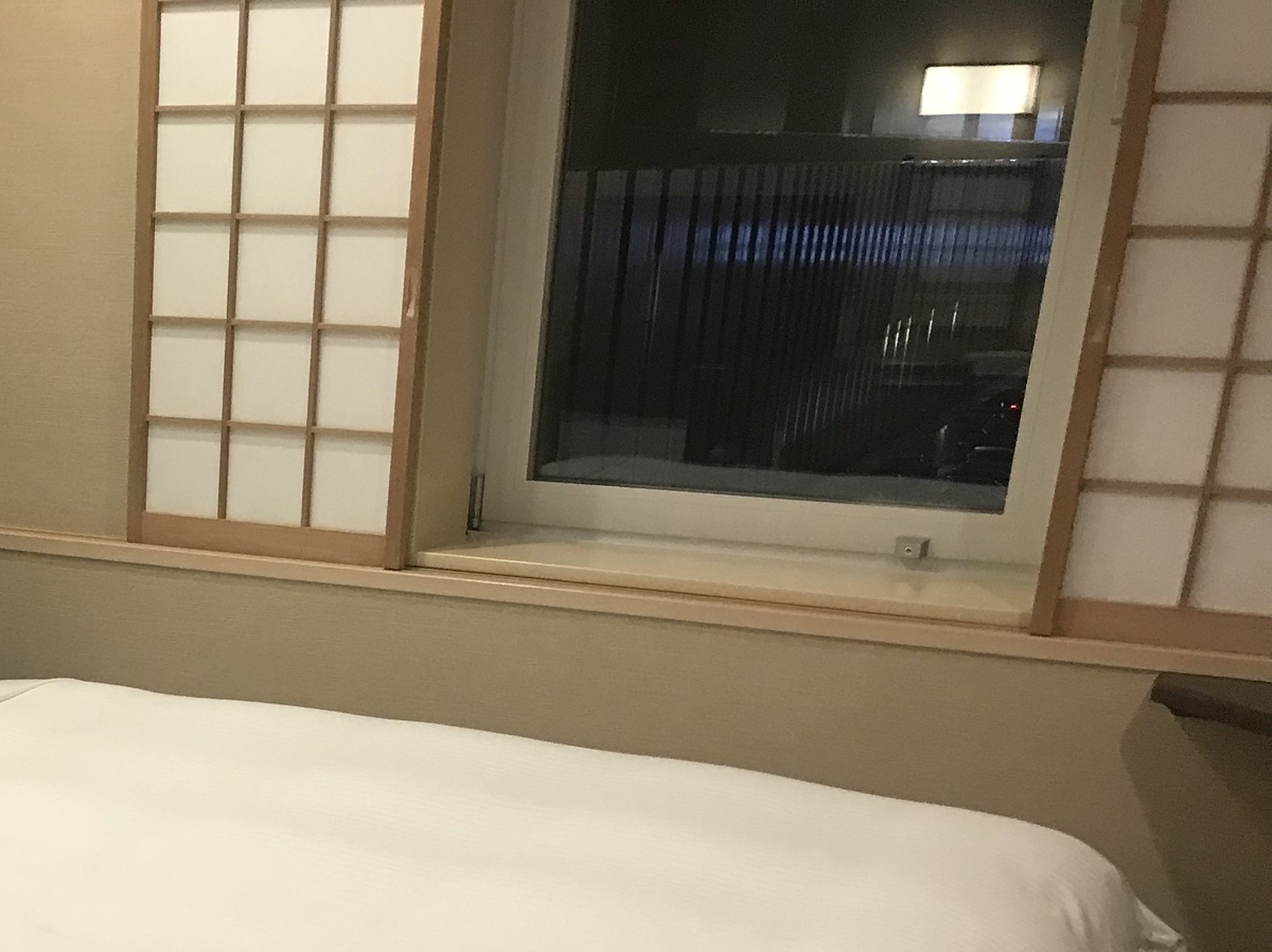 f:id:Nagoya1976:20200904180337j:plain