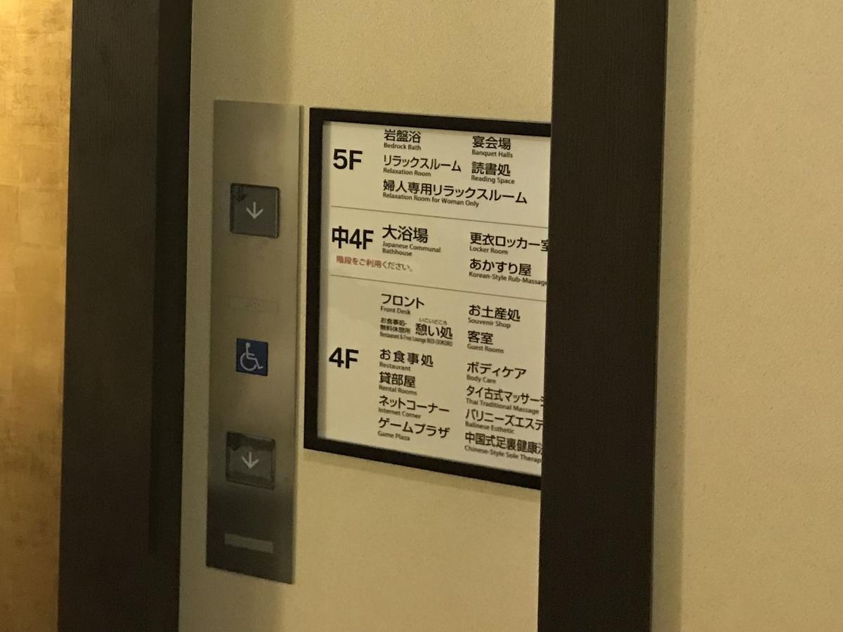f:id:Nagoya1976:20200904181710j:plain