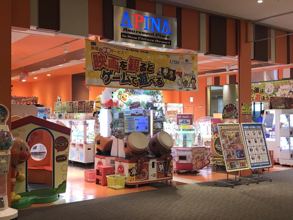 f:id:Nagoya1976:20200905113946j:plain