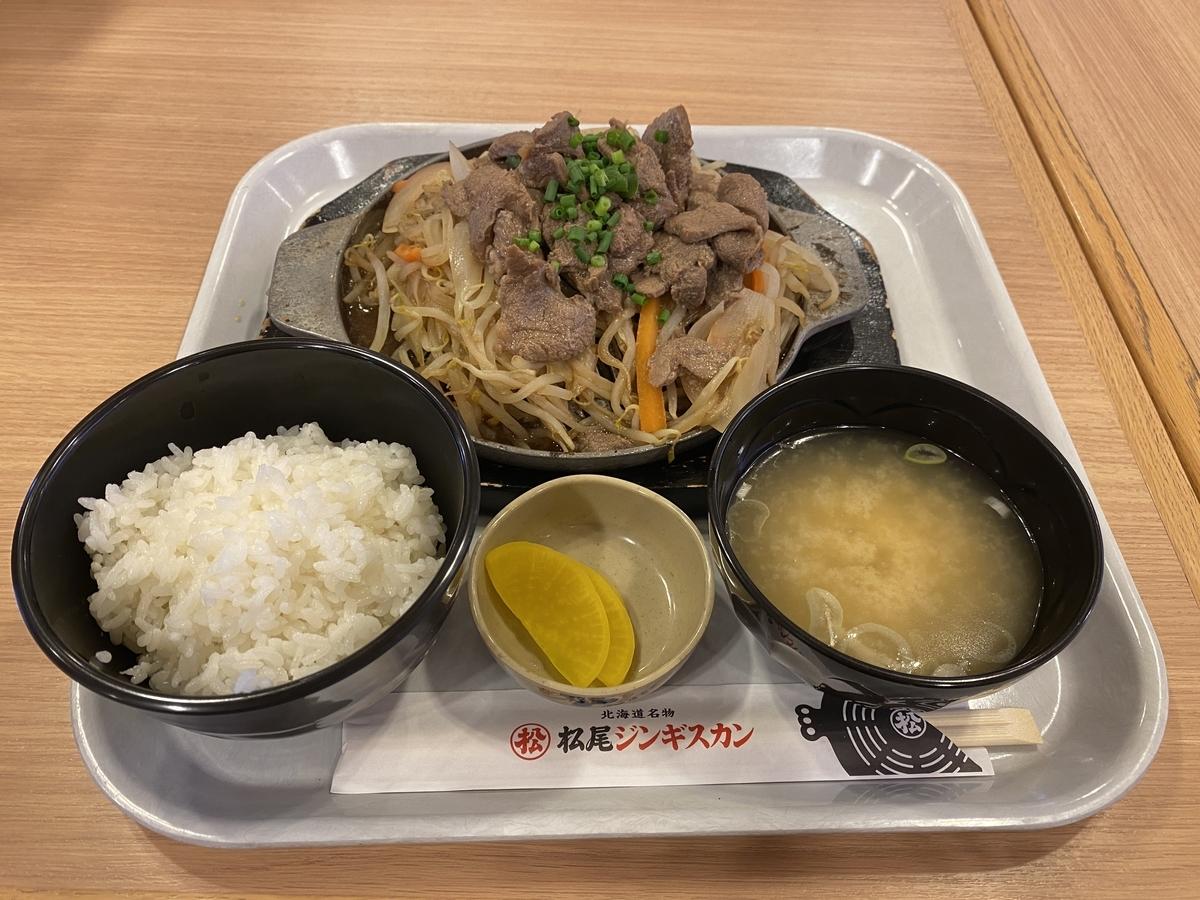 f:id:Nagoya1976:20200905115412j:plain