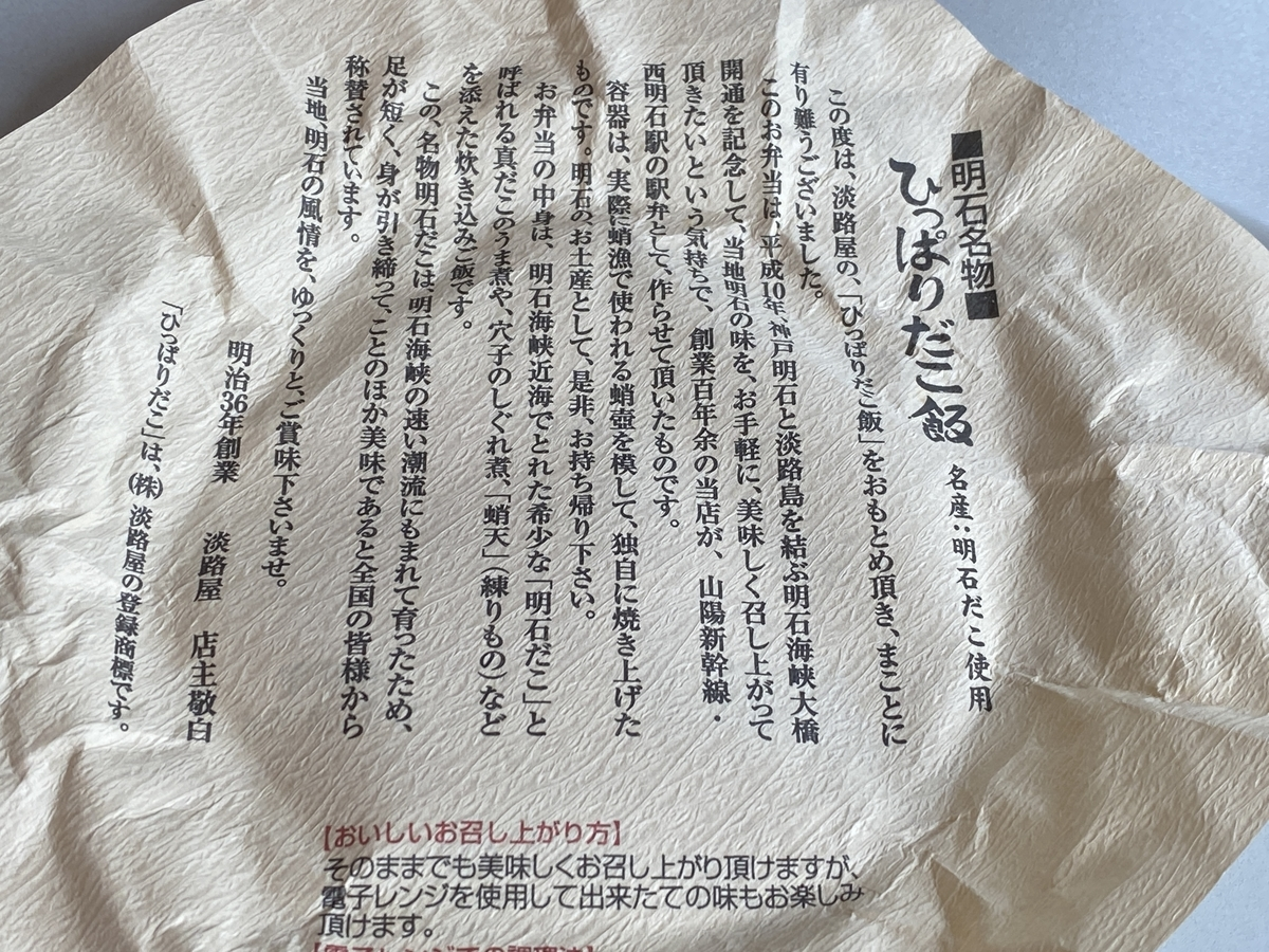 f:id:Nagoya1976:20200914125720j:plain