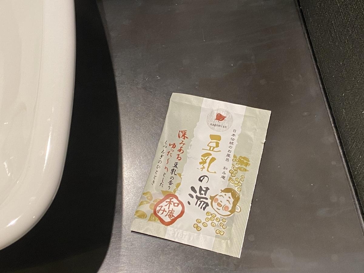 f:id:Nagoya1976:20200917231838j:plain