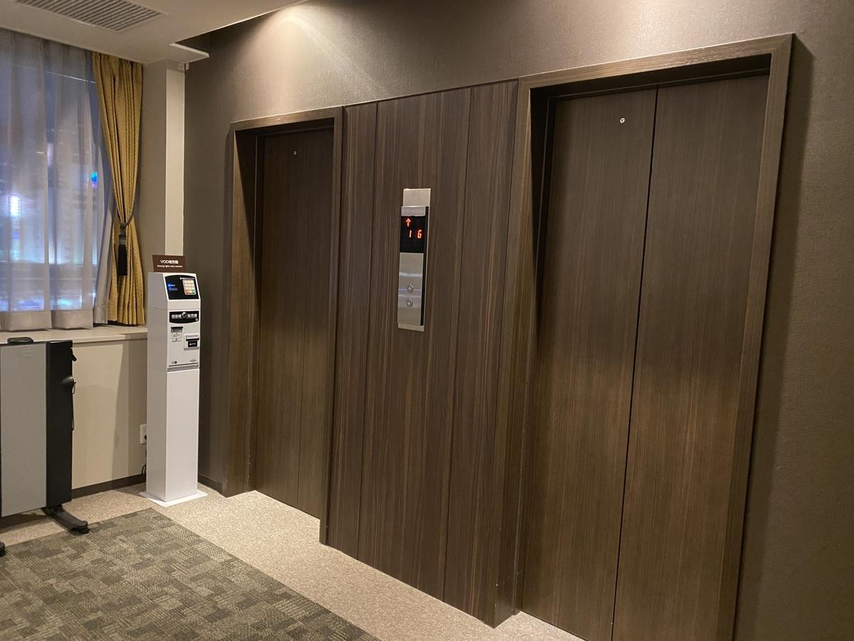 f:id:Nagoya1976:20201002221023j:plain